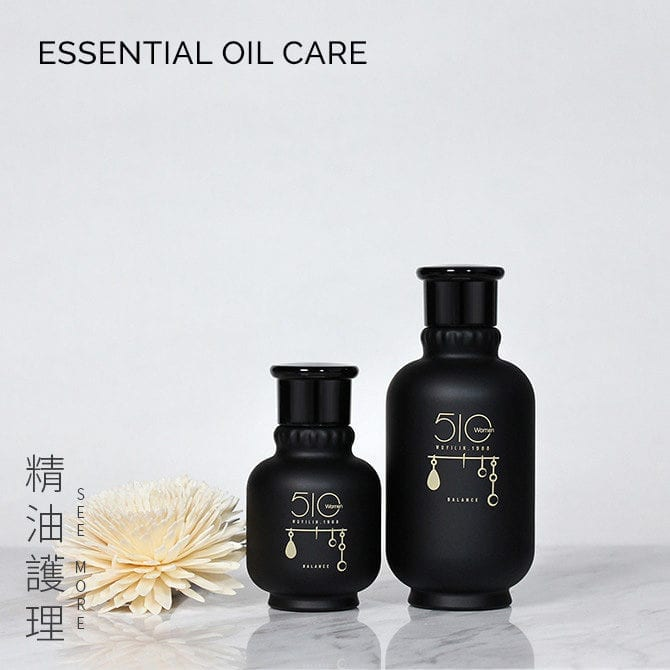 Essential Oil Care