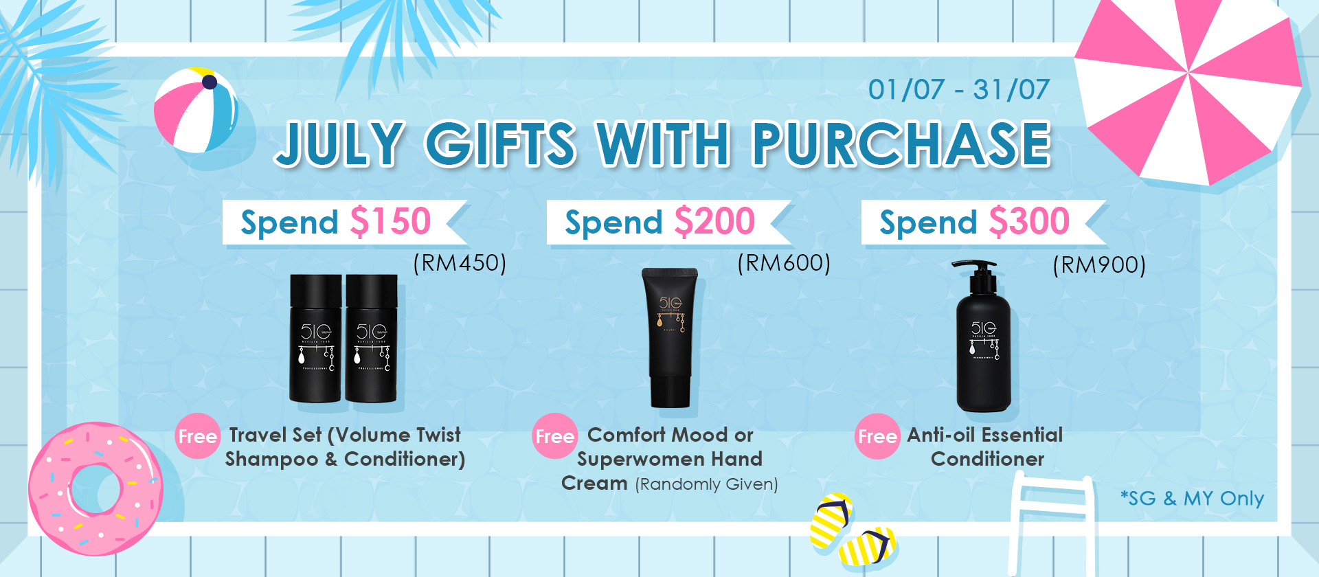 July Gifts With Purchase-Main