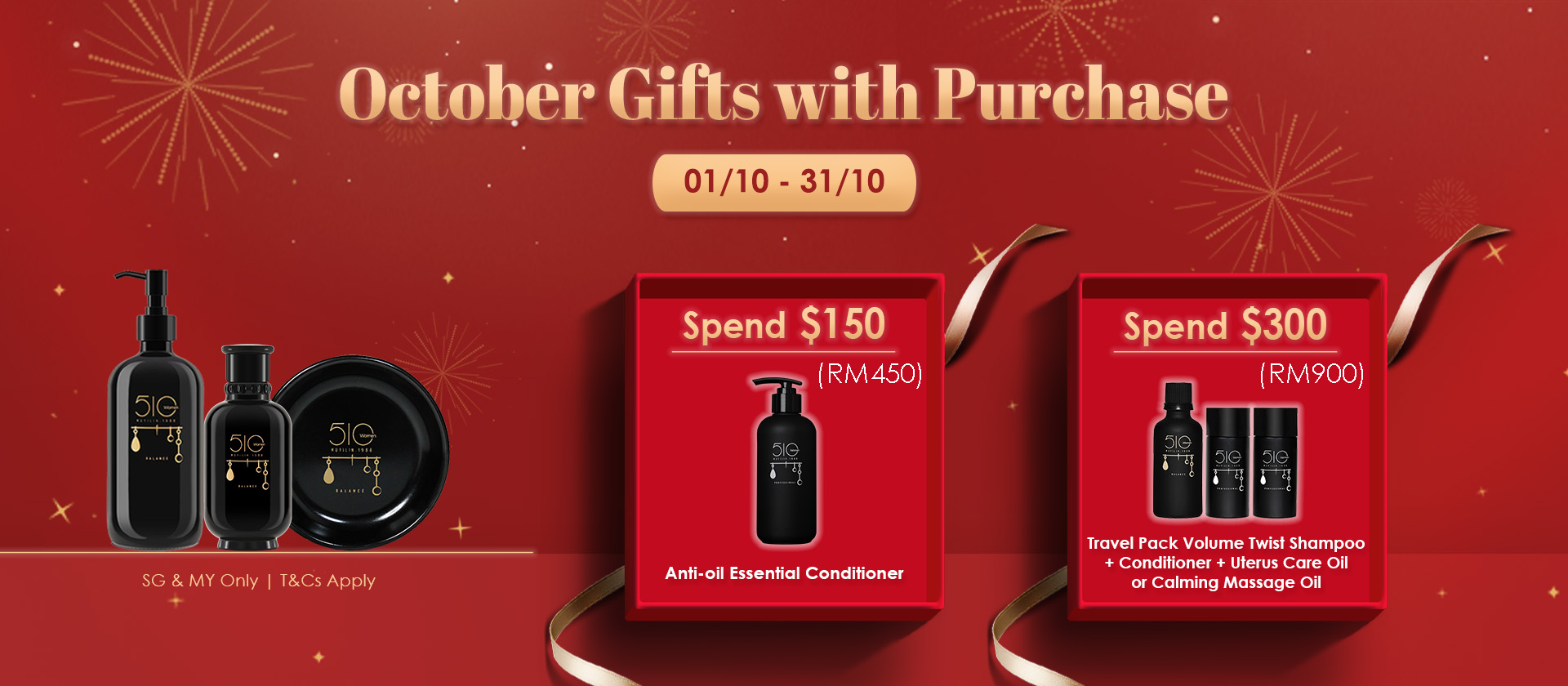 October Gifts with Purchase-main