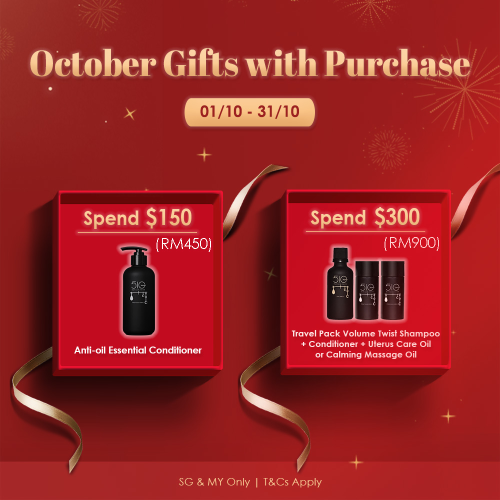 October Gifts with Purchase-mobile